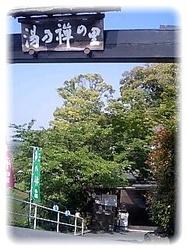 脇田温泉1.jpg